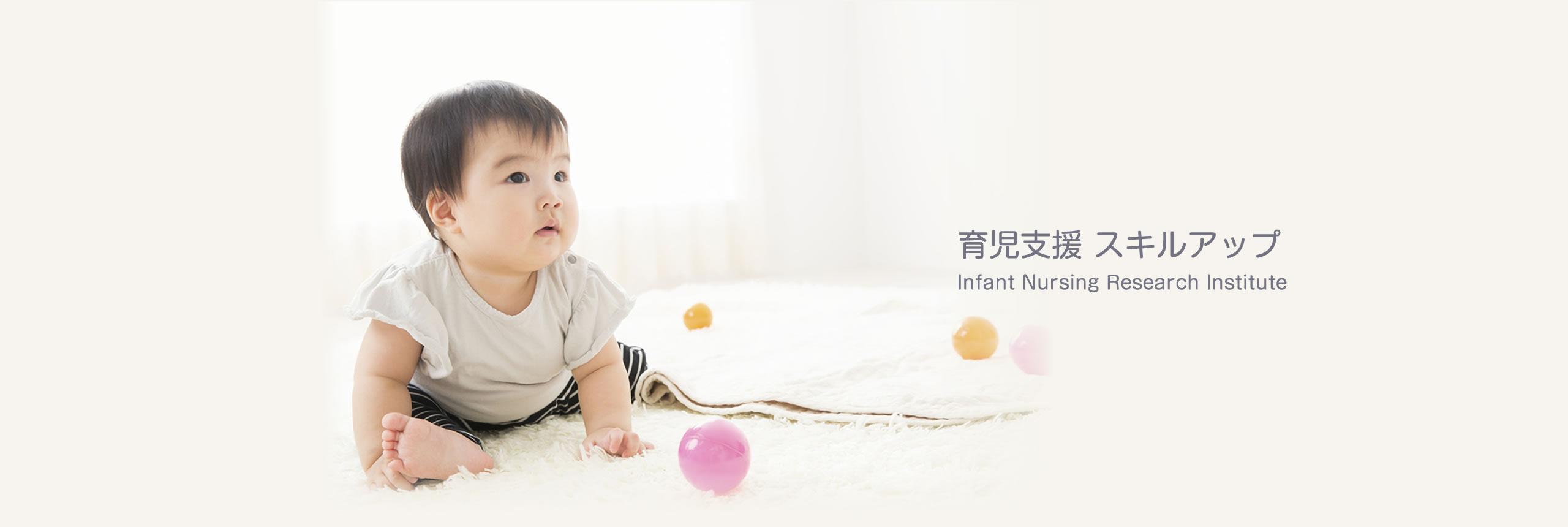 育児支援、スキルアップセミナー開催 東京 札幌